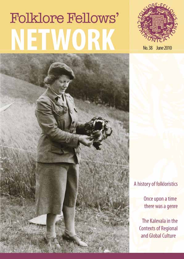 Network 38