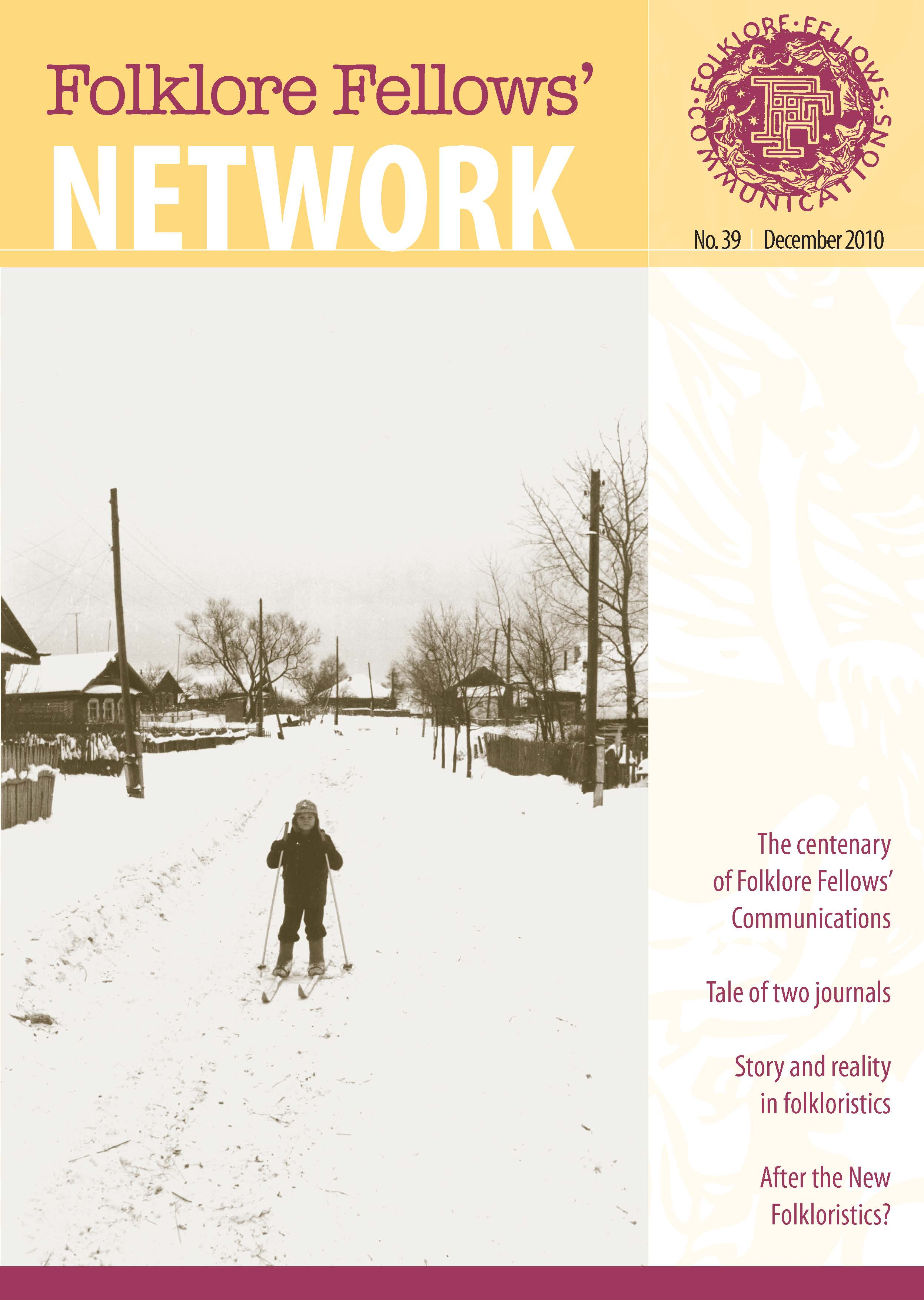 FF Network 39