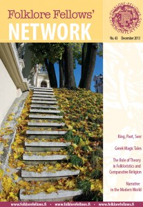 FF Network 43 available online