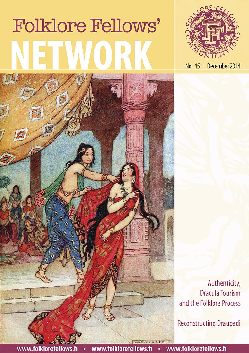 FF Network 45