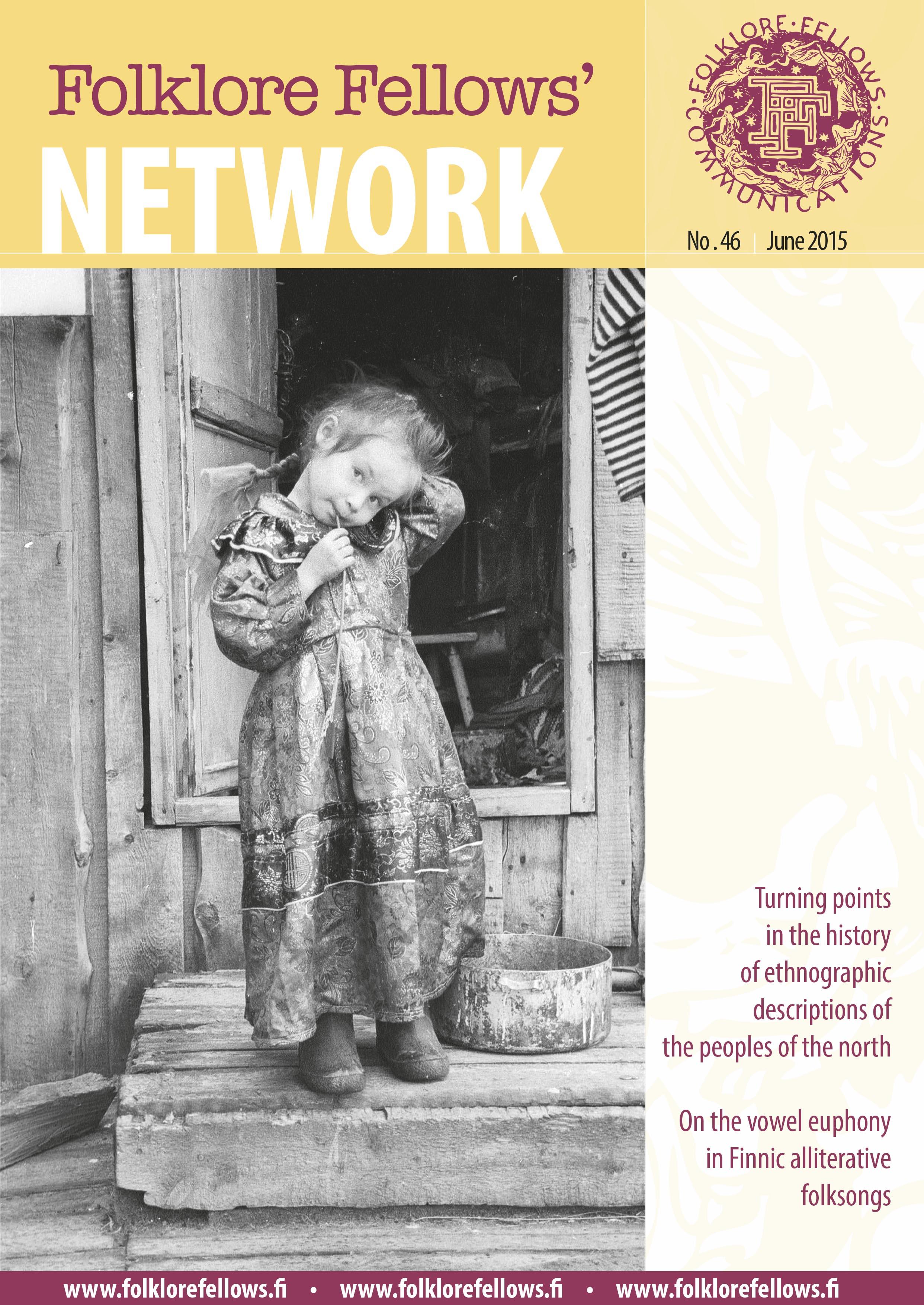 FF Network 46